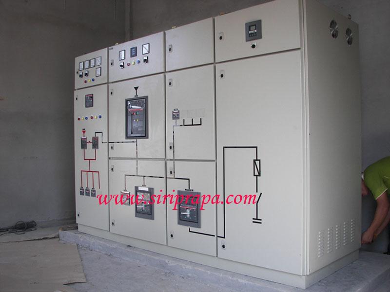 ตู้ควบคุมไฟฟ้า  ตู้MDB   ตู้สวิทช์บอร์ดไฟฟ้า  ซ่อมบำรุงตู้ไฟฟ้า-ศิริประภาเอ็นจิเนียริ่ง
